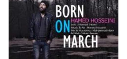 دانلود آلبوم جدید و فوق العاده زیبای آهنگ تکی از حامد حسینی