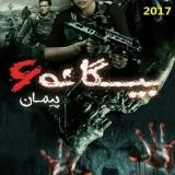 دانلود رایگان دوبله فارسی فیلم بیگانه:کاوننت Alien: Covenant 2017