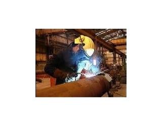 خرید بانک اطلاعات اصناف کارگاه های جوشکاری فلز