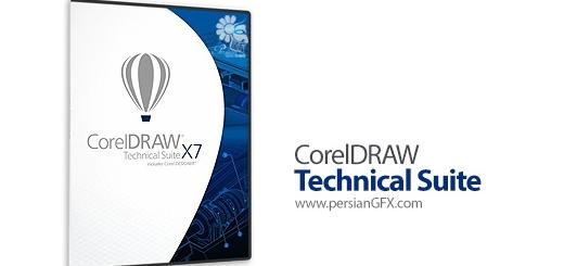 دانلود مجموعه نرم افزار های طراحی کورل - CorelDRAW Technical Suite X7 v17.7.0.1051 x86/x64