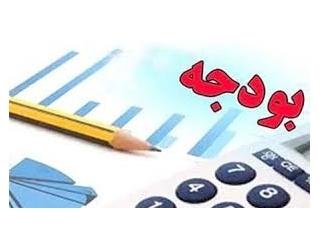 پاورپوینت کنترل بودجه