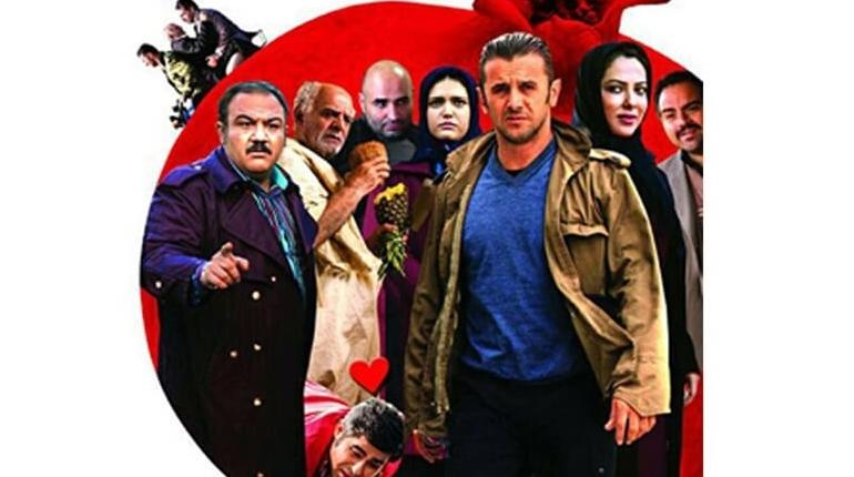دانلود فیلم ایرانی جدید ناردون با لینک مستقیم