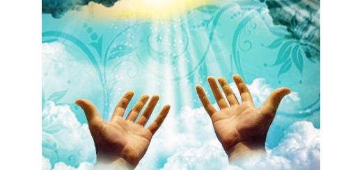 چهار عملی که مانع استجابت دعا می گردد