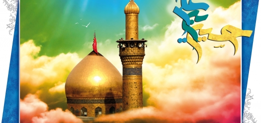 ولادت امام حسین بن علی علیه السلام