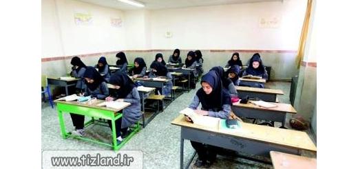 بهترین و بدترین مدارس تهران غیردولتی ها هستند