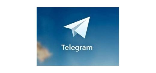 تلگرام فیلتر شد-پیام رسان تلگرام کاملا در ایران از دسترس خارج شد!