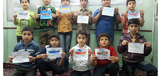 مسابقه رنگ آمیزی به مناسبت دهه فجر 16 بهمن 93