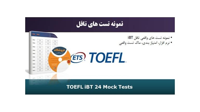 دوره ی کامل آموزش TTC برای مدرسین زبان