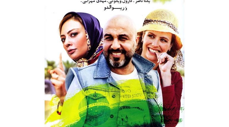 دانلود فیلم ایرانی جدید و بسیار زیبای من سالوادور نیستم