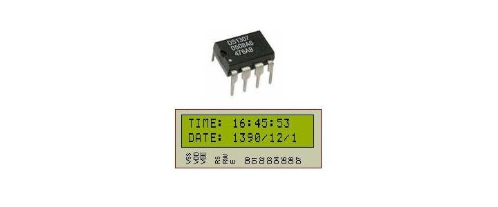 استفاده از ساعت داخلی میکرو
