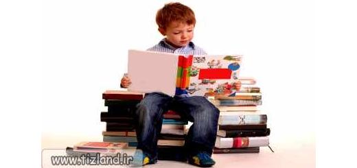 فرزندان را در مطالعه کتابهای غیر درسی آزاد بگذارید