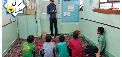 کلاس آموزش نماز - خرداد 95