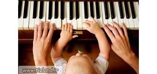 چه نوع موسیقی برای رشد ذهنی و تقویت مهارت های کودکان مناسب است؟