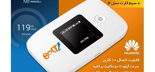 آموزش اسمبل کامپیوتر شامل 3 دوره آموزشی فارسی مختلف و ضروری