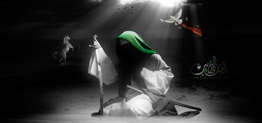 علت عزاداری برای امام حسین(ع) از اول محرم