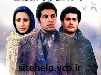 دانلود رایگان فیلم ایرانی جدید آواز دهل بالینک مستقیم