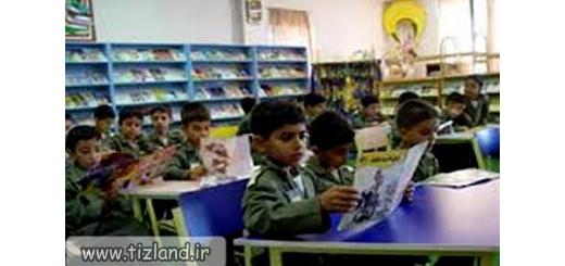 50 نویسنده در هفته کتاب به مدارس می روند