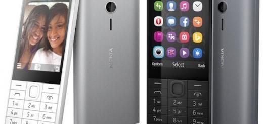 تلفن همراه نوکیا 230 با قیمت ۵۵ دلار رونمایی شد