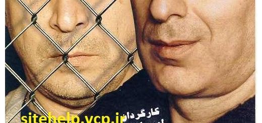 دانلود فیلم ایرانی جدید 94 فرار از زندان با لینک مستقیم