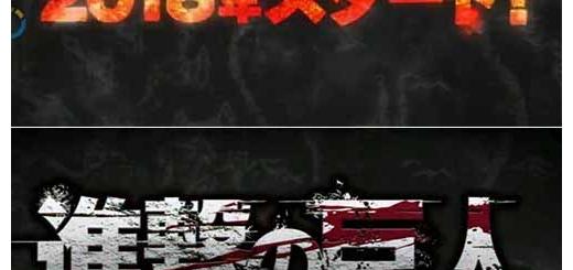 دانلود فصل سوم انیمه حمله به تایتان با حجم پایین