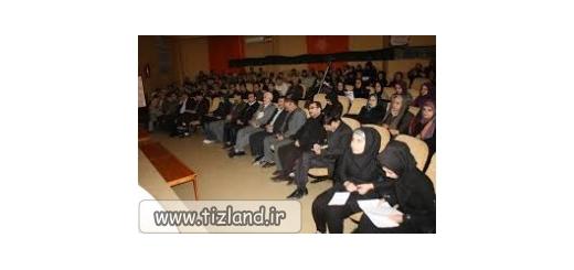 همایش علوم و فن آوری نانو در آموزش و پرورش ناحیه دو سنندج برگزار شد