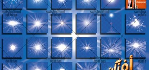 تصاویر لایه باز خورشید