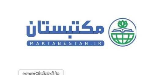 وب سایت مکتبستان
