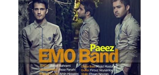 دانلود آهنگ جدید EMO Band بنام پاییز