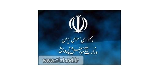 راه اندازی بازارچه کار و فناوری در دبیرستان تیزهوشان شهید بهشتی اسفراین