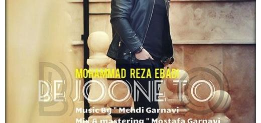 دانلود آهنگ جدید محمدرضا عبادی بنام به جون تو