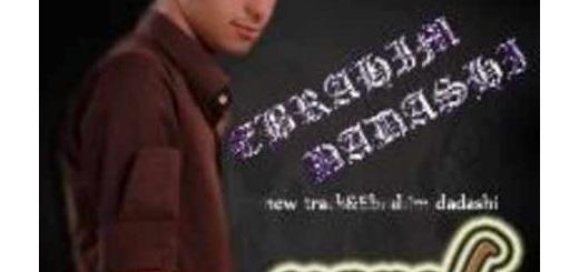 دانلود آلبوم جدید و فوق العاده زیبای آهنگ تکی از ابراهیم داداشی