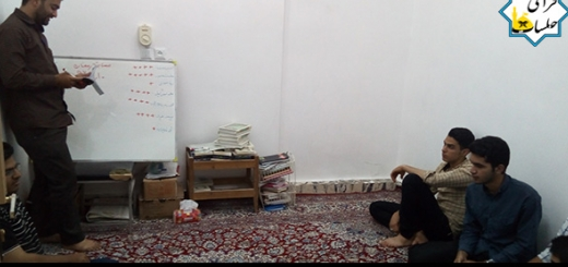 مسابقه رمضان مرحله اول 10 خرداد 96