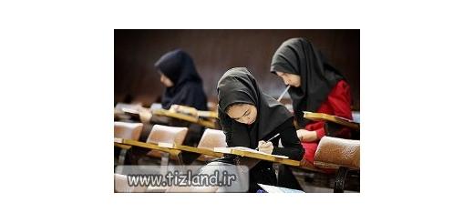 جزئیات پذیرش استعدادهای درخشان در دانشگاه های دولتی