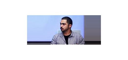 با کیوریتوری صبا علیزاده رخداد شنیداری شماره سه اجرا میشود