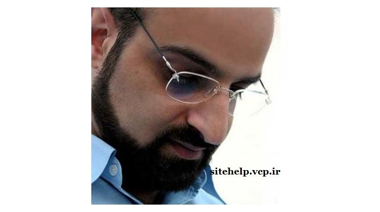 دانلود آهنگ جدید ایرانی محمد اصفهانی خیال کن که غزالم