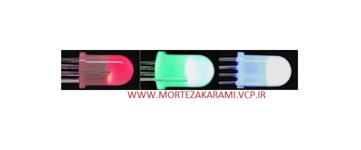 راه اندازی RGB LED با Bascom AVR