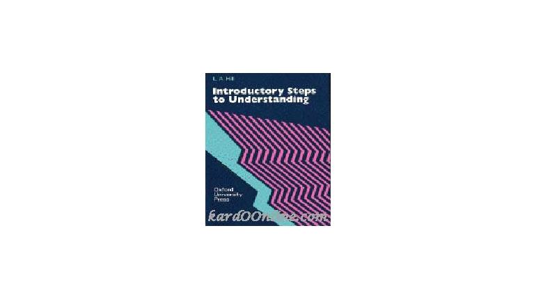 داستانهای انگلیسی introductory steps to understanding