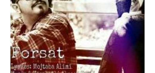 دانلود آلبوم جدید و فوق العاده زیبای آهنگ تکی از علی المعی نژاد