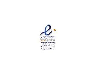 شعار ما