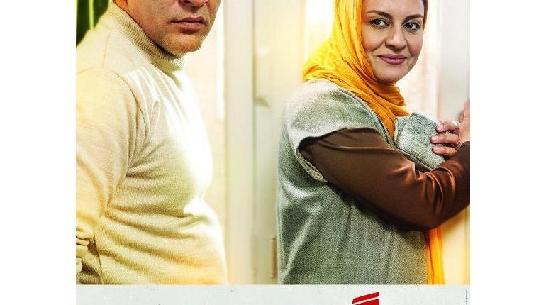 دانلود رایگان فیلم ایرانی جدید گیتا با لینک مستقیم