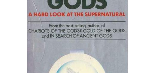 دانلود کتاب معجزه خدایان