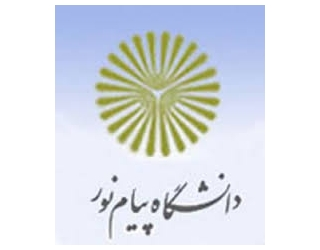 معرفی ظرفیت و رشته های پیام نور جویم