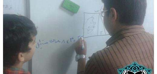 کلاس رفع اشکال ریاضی 20و21 اردیبهشت 94
