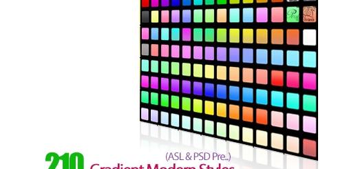 مجموعه ی زیبا از گرادینت های فتوشاپ - 210 Gradient Modern Styles For Photoshop