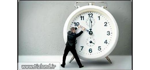 7 راهکار برای اینکه کارها به موقع انجام شوند