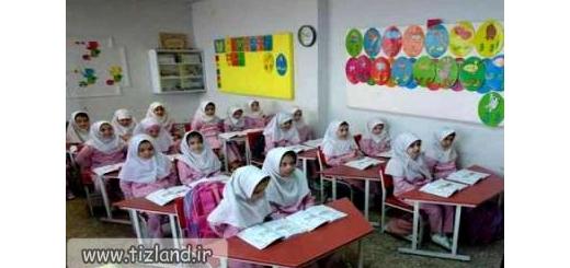 تعداد دانش آموزان مدارس غیردولتی در دولت یازدهم 3.5 درصد افزایش یافت