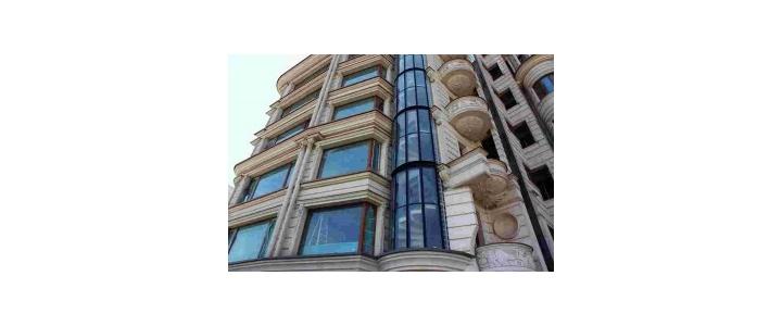 شرکت پنجره دوجداره قوس دار