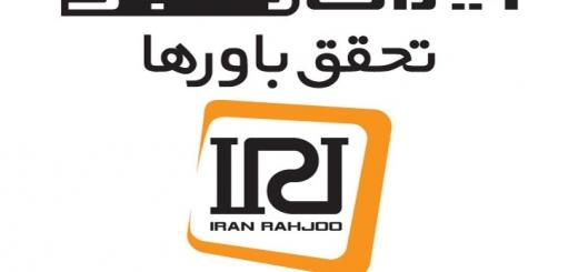 HP هم در ایران صاحب گارانتی معتبر شد