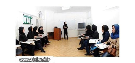 الزام آموزشگاه های زبان به دریافت مجوز