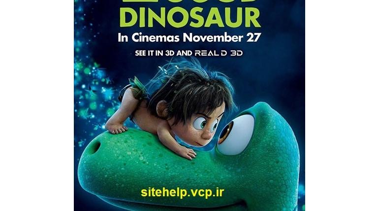 دانلود رایگان انیمیشن دایناسور خوب The Good Dinosaur 2015